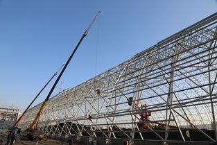 ...度最大钢网结构全封闭煤场主体网架顺利合拢