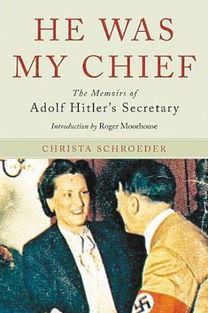 秘书回忆录揭医生给希特勒注射公牛睾丸激素