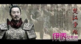 楚汉争雄 效果震撼 巨资打造战争大戏
