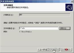 windows2003架设vpn服务