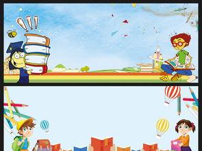 卡通读书日学习看书书本儿童小孩背景素材图片 模板下载 2.83MB 其他...