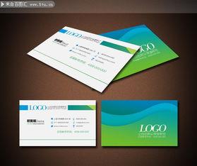 ...名片样式 简单的名片 个人名片 企业名片 名片模板 名片设计模板 商务...