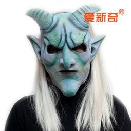 万圣节化妆舞会面具恐怖仿真鬼脸硅胶乳胶头套白色 带发羊角面具
