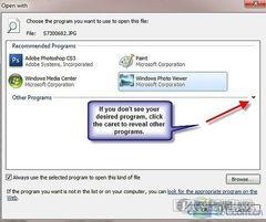 微软认证 Win7更改文件关联程序2