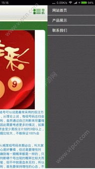 苹果itunes官方下载教程