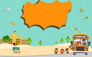 卡通小朋友读书开学上课 3359 2100 -小朋友上课高清背景素材下载 千...