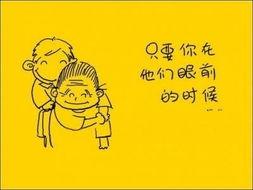 健康在线 新沂市人民医院主办 一组让母亲心动的 黄色 图片在浏览网...
