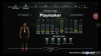 NBA2K17MC模式各位置能力值上限介绍 牛游戏网攻略