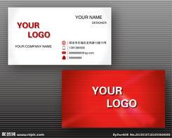 名片设计矢量图 名片设计 名片卡片 广告设计 矢量图库 昵图网nipic....