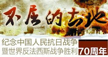 英雄儿女进行着不屈不挠的抗争,... 佛山大地上活跃着广州市区游击队...