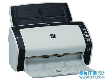 富士通6130Z扫描仪烟台最新报价5599元