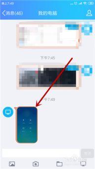 手机qq下载的文件保存在哪个文件夹