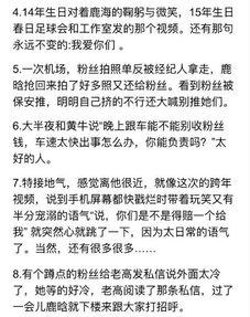 鹿晗竟偷偷做了这么多好事,看完粉丝送给他的英文名字解析,泪崩