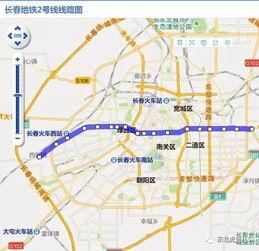 长春地铁2号线一期工程全线贯通 线路全长22.335公里 全线19座车站