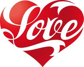 【其他】心型字在线制作-心形里的英文字母设计矢量素材