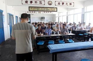 ...干部到江北监狱接受廉政警示教育