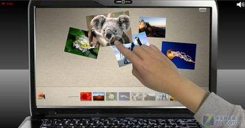 ... Touch CZ-10笔记本-国外厂商推世界首款触摸屏游戏笔记本
