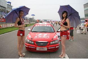 PK10北京赛车罗哥为你解析 微信:ys868611-PK10北京赛车罗哥为你...