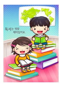 可爱小朋友读书韩国矢量素材