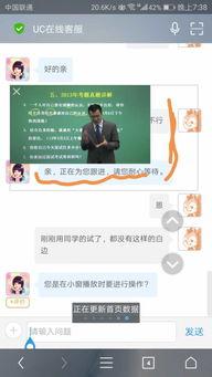 荣耀9微信uc视频小窗口显示不全