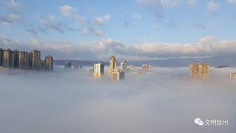 俯视城市-22秒,记录盘州今晨云海