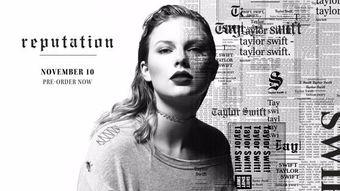 ...光灯 最近霉霉Taylor Swift 发行了新歌 Gorgeous ,歌曲开头有一句...