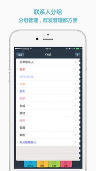 QQ群发(简易版)