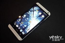 图为:电信版HTC One 手机 电信版HTC One整体还采用铝合金材质,...