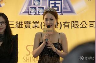 ...于北京国际展览中心隆重开幕.现场惊现(中国最性感女赛...