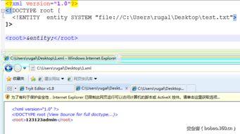 ,如果文件内容格式太过复杂,就会导致 xml 解析失败(比如内容里含...