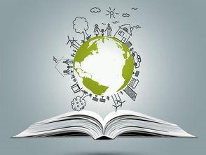 环保的演讲稿范文3分钟 环保的主题演讲稿三分钟