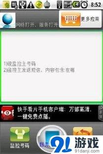 微信聊天记录查看器,恢复已删除的微信聊天记录