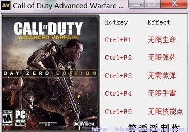 游戏名称:使命召唤11:高级战争免安装中文版-使命召唤11高级战争...