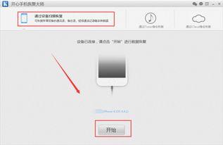 苹果qq记录怎么导出 如何备份iPhone qq聊天记录