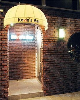 ...草加 春日部的酒吧餐厅