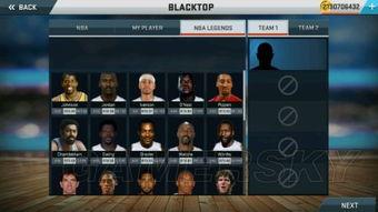NBA2K17 手机版人物解锁方法 手机版人物怎么解锁