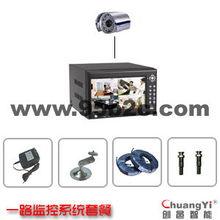 1路视频监控套餐(带7寸液晶显示屏主机)-监视 监控设备 供应信息