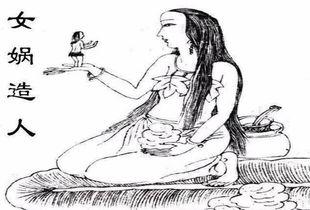 卡尔文与九色仙藻-女娲画像   有人推测说,瑶池圣母可能是女娲的后代,毕竟女娲和伏羲...