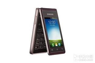 w2014三星手机报价 w2014三星手机水货 w2014三星手机韩版