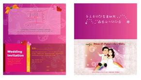 设计,谢谢广告公司小杨!   这两天一直在忙着准备发言稿:结婚誓言...