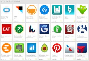 Google Play服务更新至5.0支持Android Wear