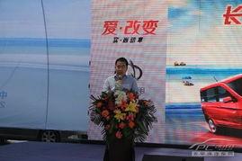 力威4月2日在南京上市以来,一直... 众多的欧力威QQ群成员以及汽车...
