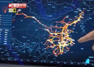 ...数据可视化地图系统-BTV 360手机浏览器为春运抢票 出谋划策