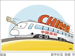 它为中国带来了什么?又折射出了一个怎样的中国?
