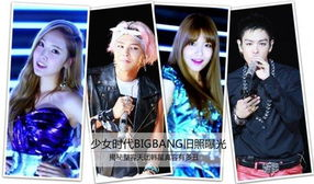 真姬篇x耻辱诊察室-少女时代、BigBang、EXO在韩国乃至亚洲可以算得上是爆红的天团....