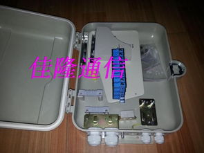 36芯SMC分光分纤箱,36芯分光纤盒