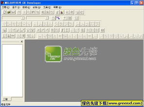 三菱plc编程软件免费下载(三菱PLC模拟调试器) 官方特别版-绿色先...