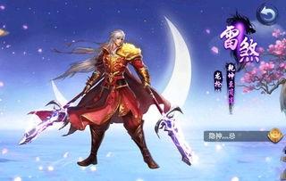 九绝剑尊-剑绝九天手游下载 剑绝九天安卓版下载V1.2.7