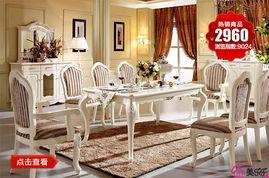 十大家具家居网上网购商城及买家具到哪个网站