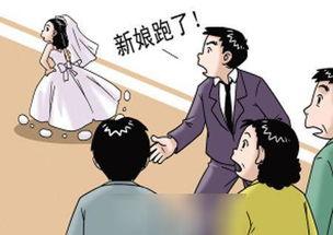 ...结婚假戏真做 小姨子姐夫狗血 乱伦 组